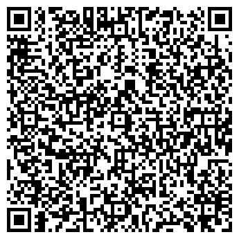 QR-код с контактной информацией организации СТАРТ БОЛЬШОЙ СПОРТИВНЫЙ