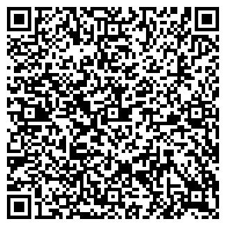 QR-код с контактной информацией организации ЮТА-ЭЛЬ