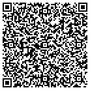 QR-код с контактной информацией организации ПОНАЛИТ-СПЕЦОДЕЖДА