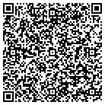 QR-код с контактной информацией организации РУССКИЙ СТИЛЬ САЛОН