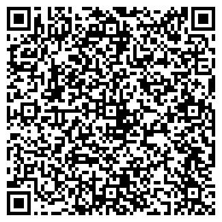 QR-код с контактной информацией организации ПРОК-48, ООО