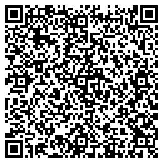 QR-код с контактной информацией организации С ПОКУПКОЙ, ООО