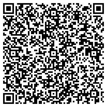 QR-код с контактной информацией организации КОСМЕТИКА Л, ООО