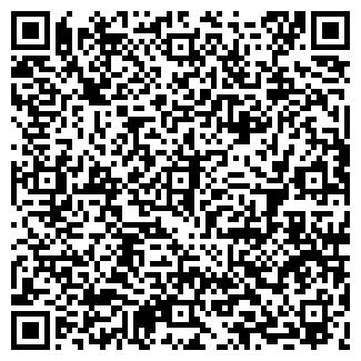 QR-код с контактной информацией организации ТОТУС, ООО