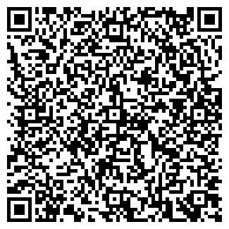 QR-код с контактной информацией организации ЭЙВОН