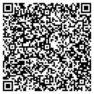 QR-код с контактной информацией организации КЛУБ СУВЕНИРОВ
