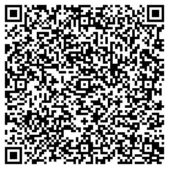 QR-код с контактной информацией организации СЕРЕБРЯНАЯ РОЗА, ЗАО