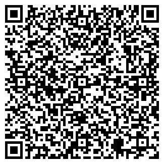 QR-код с контактной информацией организации ЛЮКО ЛТД, ТОО