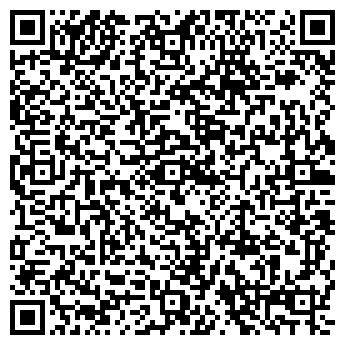 QR-код с контактной информацией организации МАКСИ-СЕТ ТОО