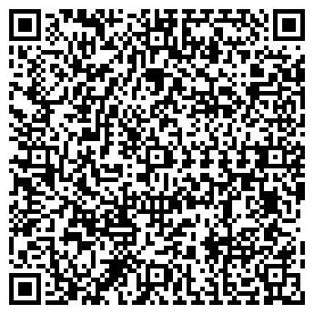QR-код с контактной информацией организации ФАРМ-ЭКСПРЕСС, ООО