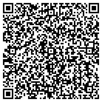 QR-код с контактной информацией организации ФЕНИКС-ФАРМ, ТОО