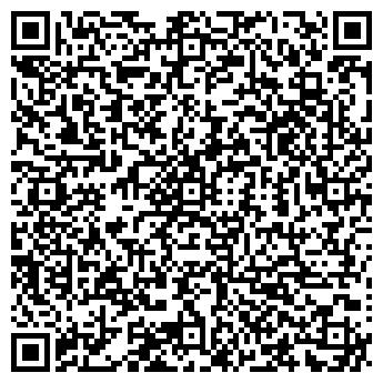 QR-код с контактной информацией организации БИКАР-МОТОРС