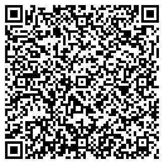 QR-код с контактной информацией организации А-КЛИНИКА