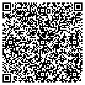 QR-код с контактной информацией организации ООО МАРКЕТСЕРВИС-95