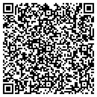 QR-код с контактной информацией организации ООО ЦЕНТРОЛИТМЕТ