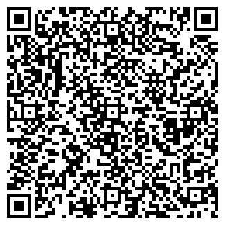 QR-код с контактной информацией организации ООО ЮРИКА