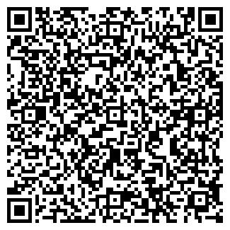 QR-код с контактной информацией организации ЮСАНА - Л