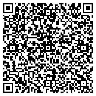 QR-код с контактной информацией организации АВЕРС-Л, ООО