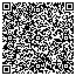QR-код с контактной информацией организации АСТАТ