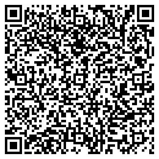 QR-код с контактной информацией организации МАРТЕКС, ООО