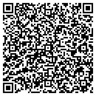 QR-код с контактной информацией организации ООО МЕТАЛЛТОРГ