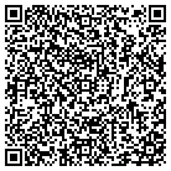 QR-код с контактной информацией организации ПРОМСТАЛЬПРОФИЛЬ, ООО