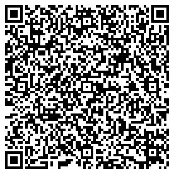 QR-код с контактной информацией организации СТРОЙЦЕНТР ПРЕДПРИЯТИЕ, ООО