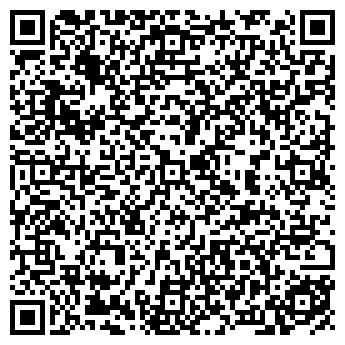 QR-код с контактной информацией организации МАСТЕР ТОО