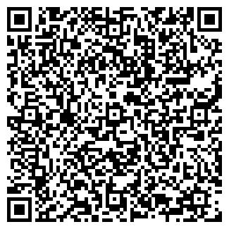 QR-код с контактной информацией организации ЛЕВША-Т, ООО