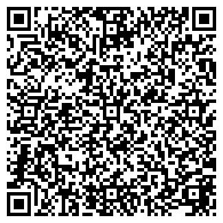 QR-код с контактной информацией организации ЛИСТ LTD, ООО