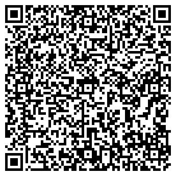 QR-код с контактной информацией организации СТАЛЬНОЙ ДРАКОН