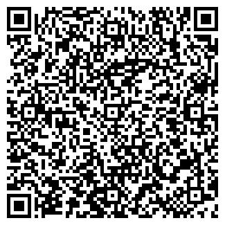 QR-код с контактной информацией организации ТЕКСАР, ЗАО