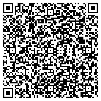 QR-код с контактной информацией организации НЕМЕЦКАЯ ХИМЧИСТКА