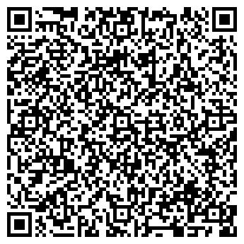 QR-код с контактной информацией организации МАТРИЦА РК ТОО