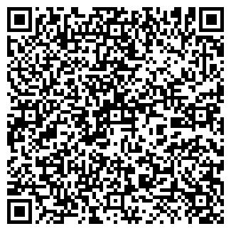 QR-код с контактной информацией организации РУКОДЕЛИЕ