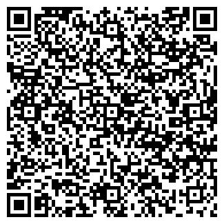 QR-код с контактной информацией организации ТКАНИ ВАВИЛОН