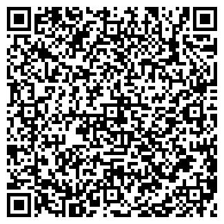 QR-код с контактной информацией организации БОН НА, ООО