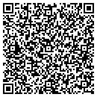 QR-код с контактной информацией организации ДОН АПФ, ООО