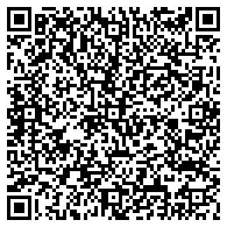 QR-код с контактной информацией организации ФОРСАЖ 2000, ООО