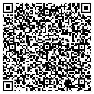 QR-код с контактной информацией организации ФОРСАЖ-2, ООО