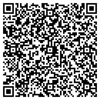 QR-код с контактной информацией организации ТРИ-Р МАРКЕТ