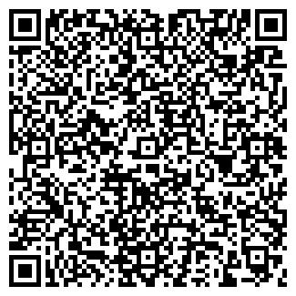 QR-код с контактной информацией организации СТПК, ООО