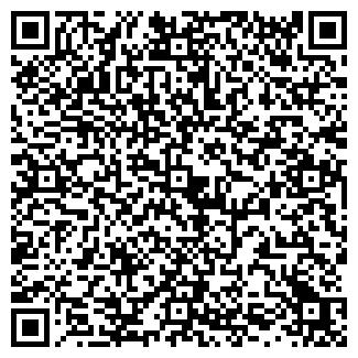 QR-код с контактной информацией организации ПОЛИМЕР, ОАО