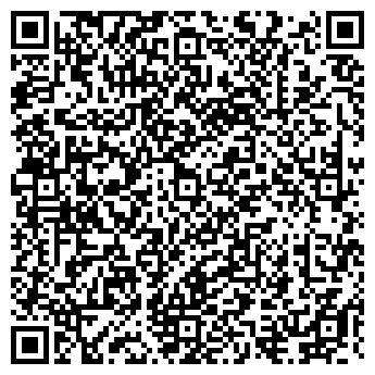 QR-код с контактной информацией организации ГАЛАНТЕРЕЙЩИК, ОАО