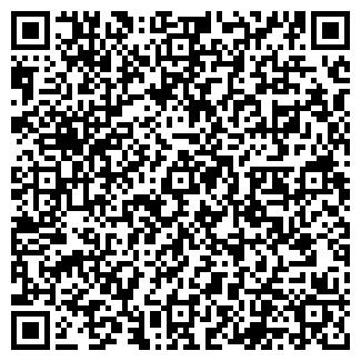 QR-код с контактной информацией организации АГРОХИМ ЦЕНТР