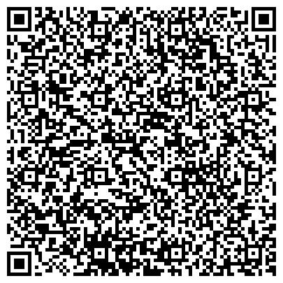 QR-код с контактной информацией организации УПРАВЛЕНИЕ СОЦИАЛЬНОЙ ЗАЩИТЫ НАСЕЛЕНИЯ ПО АЛЕЙСКОМУ РАЙОНУ