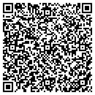 QR-код с контактной информацией организации ЛИПЕЦКИЕ СЕМЕНА