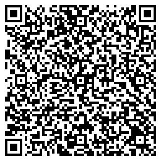 QR-код с контактной информацией организации КОСМЕТОН