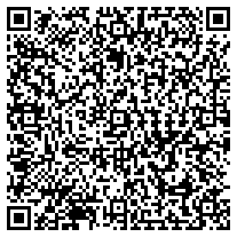 QR-код с контактной информацией организации МЕЧТА САДОВОДА