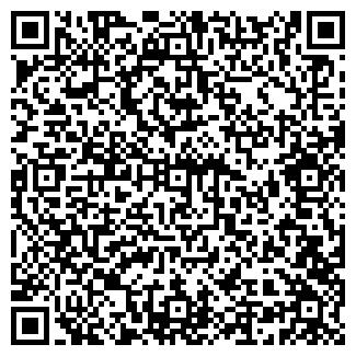 QR-код с контактной информацией организации СВОБОДНЫЙ СОКОЛ